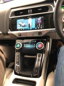 jaguar ipace centre console